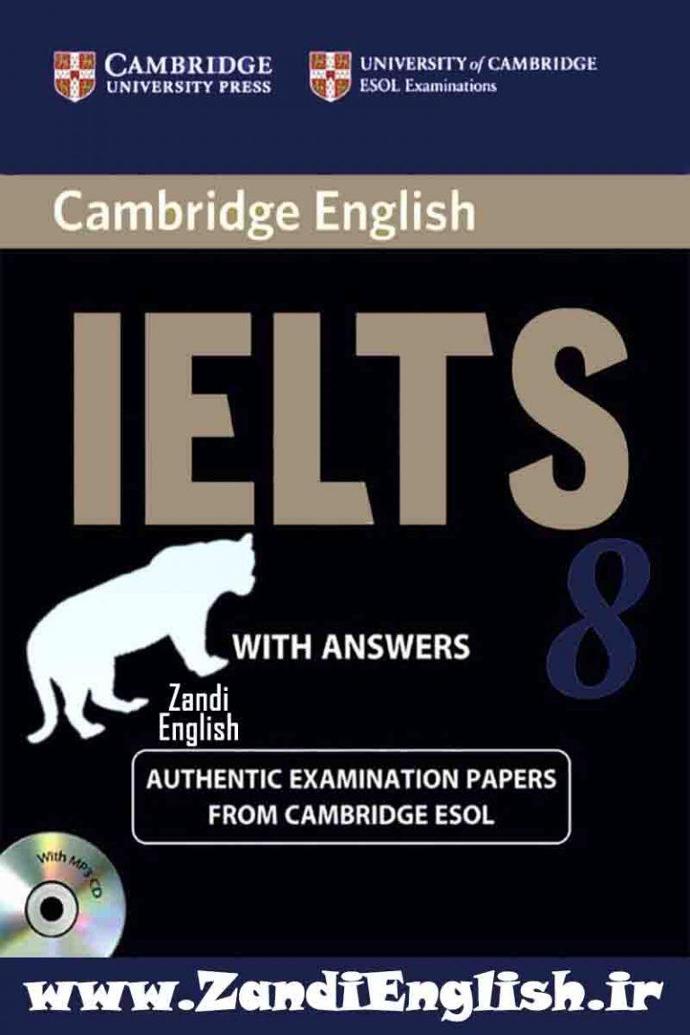 دانلود رایگان کتاب کمبریج آیلتس 8