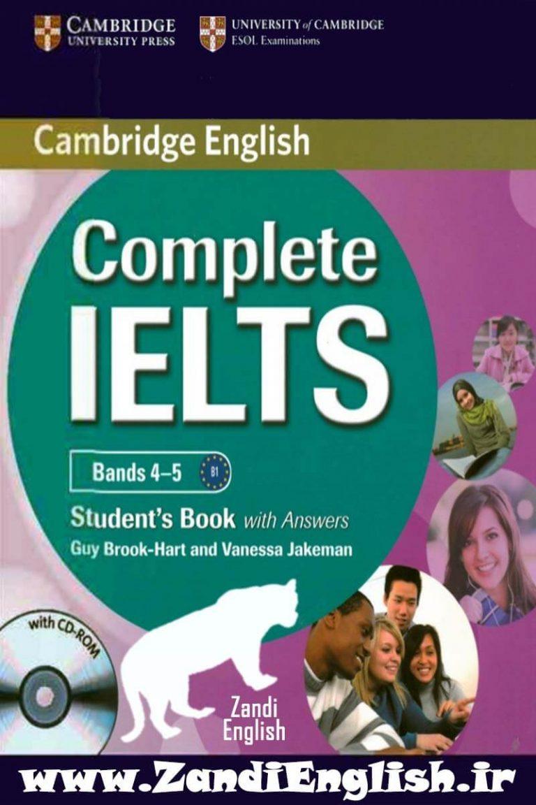 دانلود رایگان کتاب Complete IELTS Bands 4-5