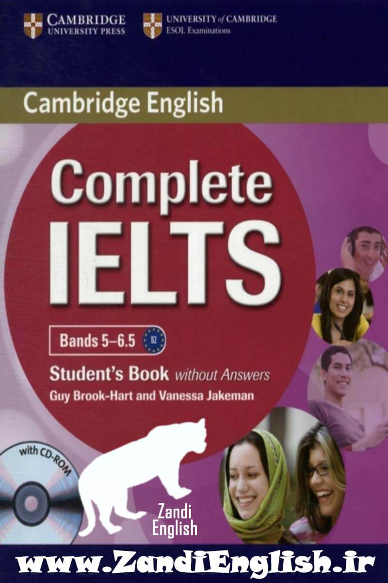 دانلود رایگان کتاب Complete IELTS Bands 5-6.5