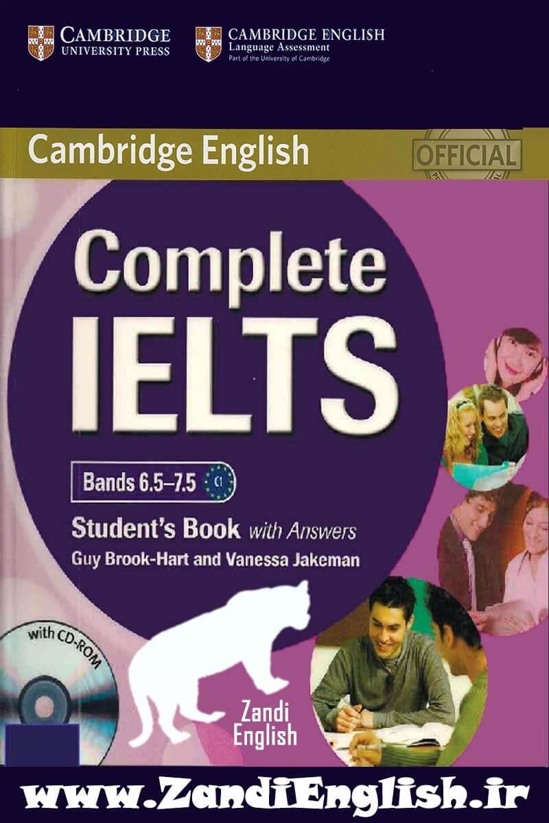 دانلود رایگان کتاب Complete IELTS Bands 6.5-7.5