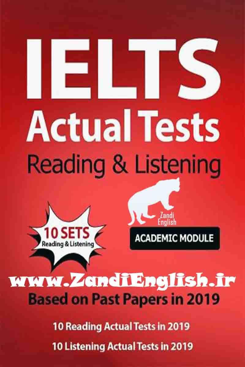دانلود رایگان کتاب IELTS Actual Test Reading and Listening