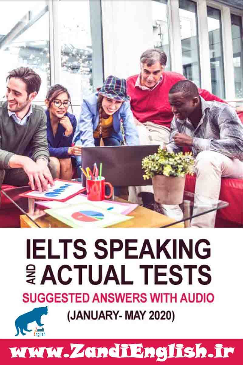 دانلود رایگان کتاب IELTS Speaking Actual Tests Jan May 2020