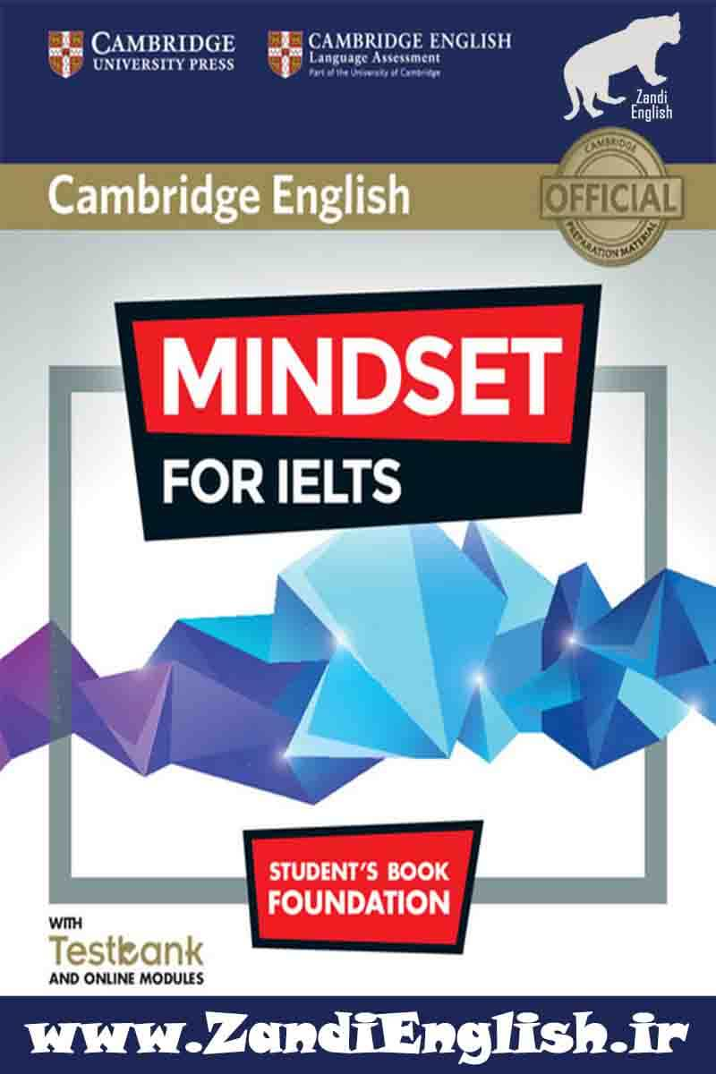 دانلود رایگان کتاب Mindset For IELTS Foundation