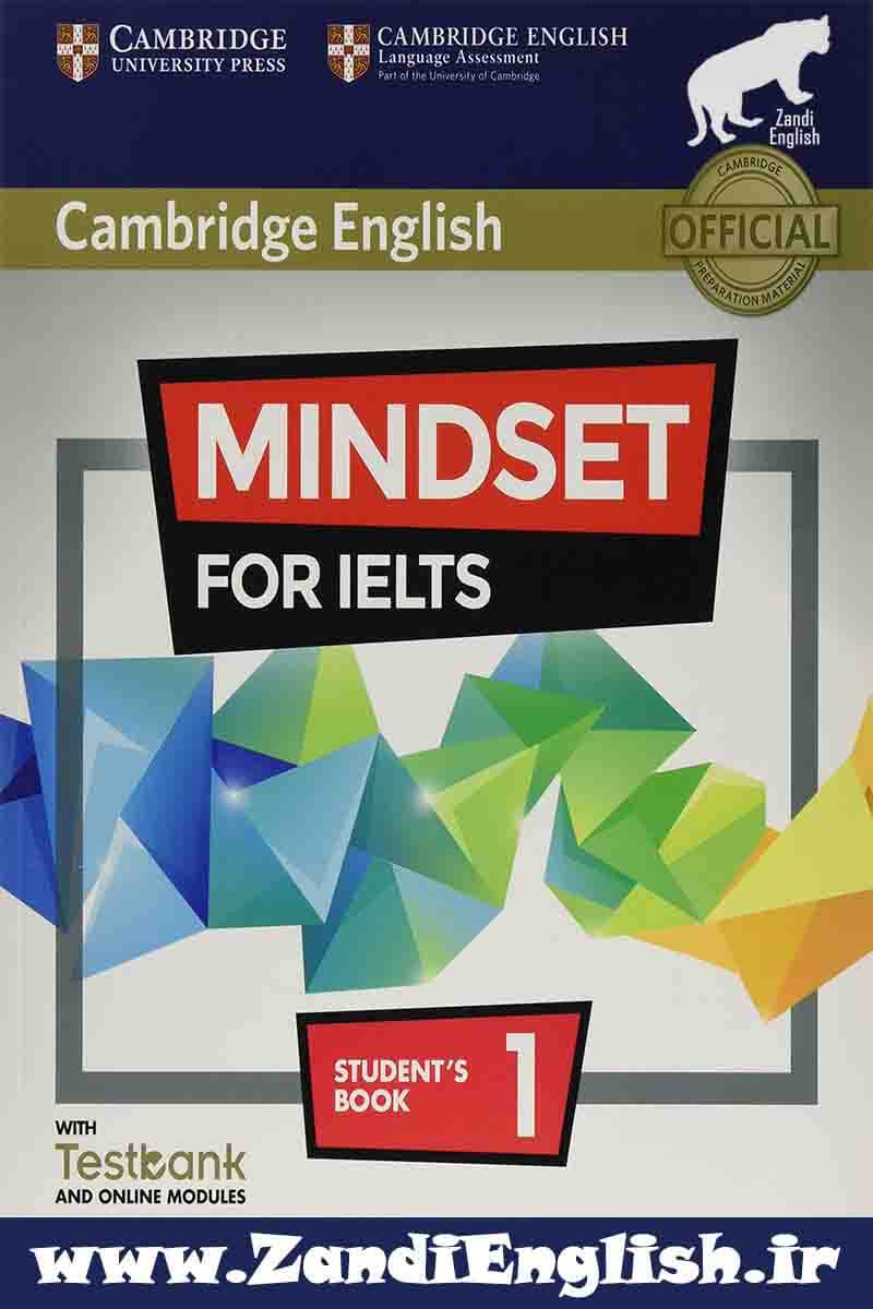 دانلود رایگان کتاب Mindset For IELTS 1