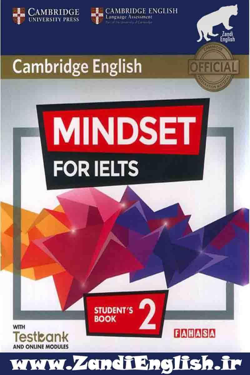 دانلود رایگان کتاب Mindset For IELTS 2