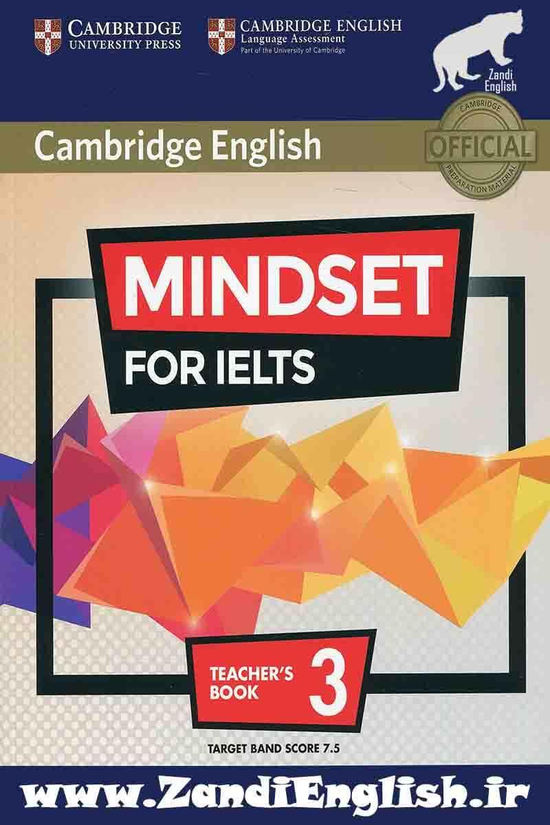 دانلود رایگان کتاب Mindset For IELTS 3