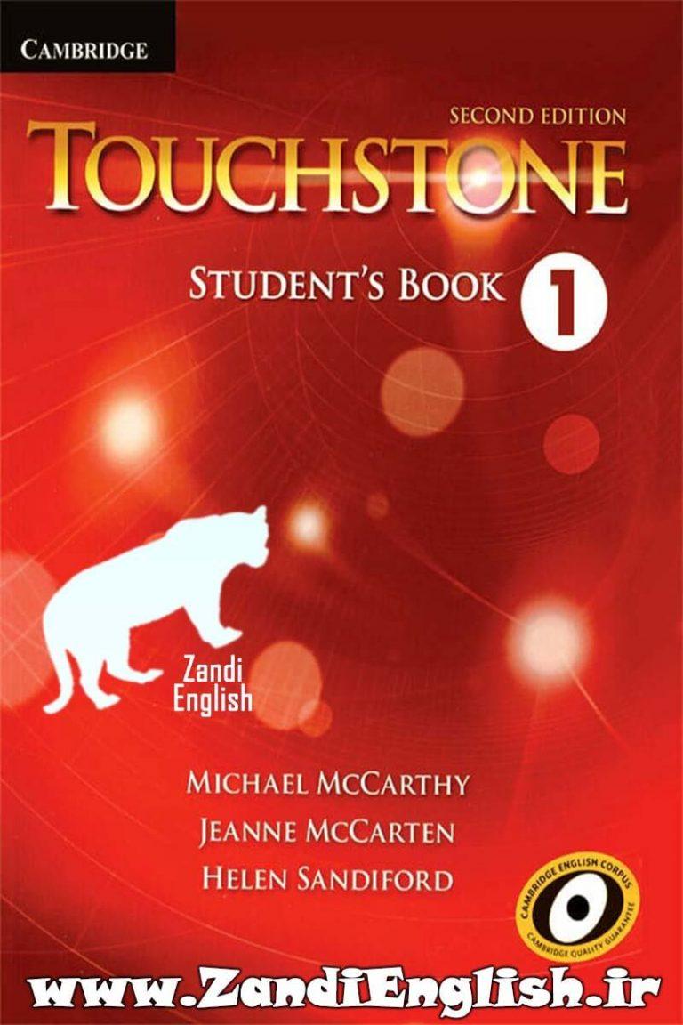دانلود رایگان کتاب Touchstone 1