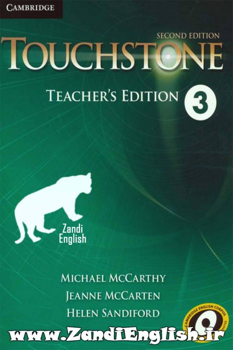 دانلود رایگان کتاب Touchstone 3