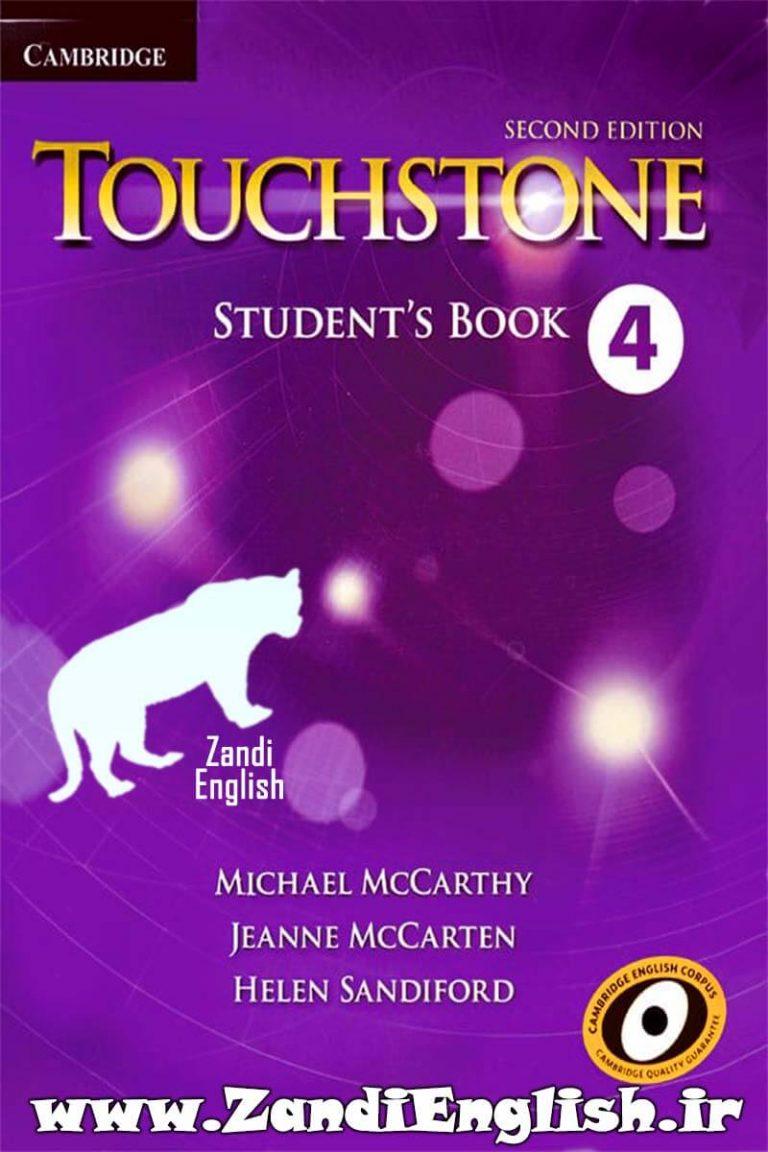 دانلود رایگان کتاب Touchstone 4