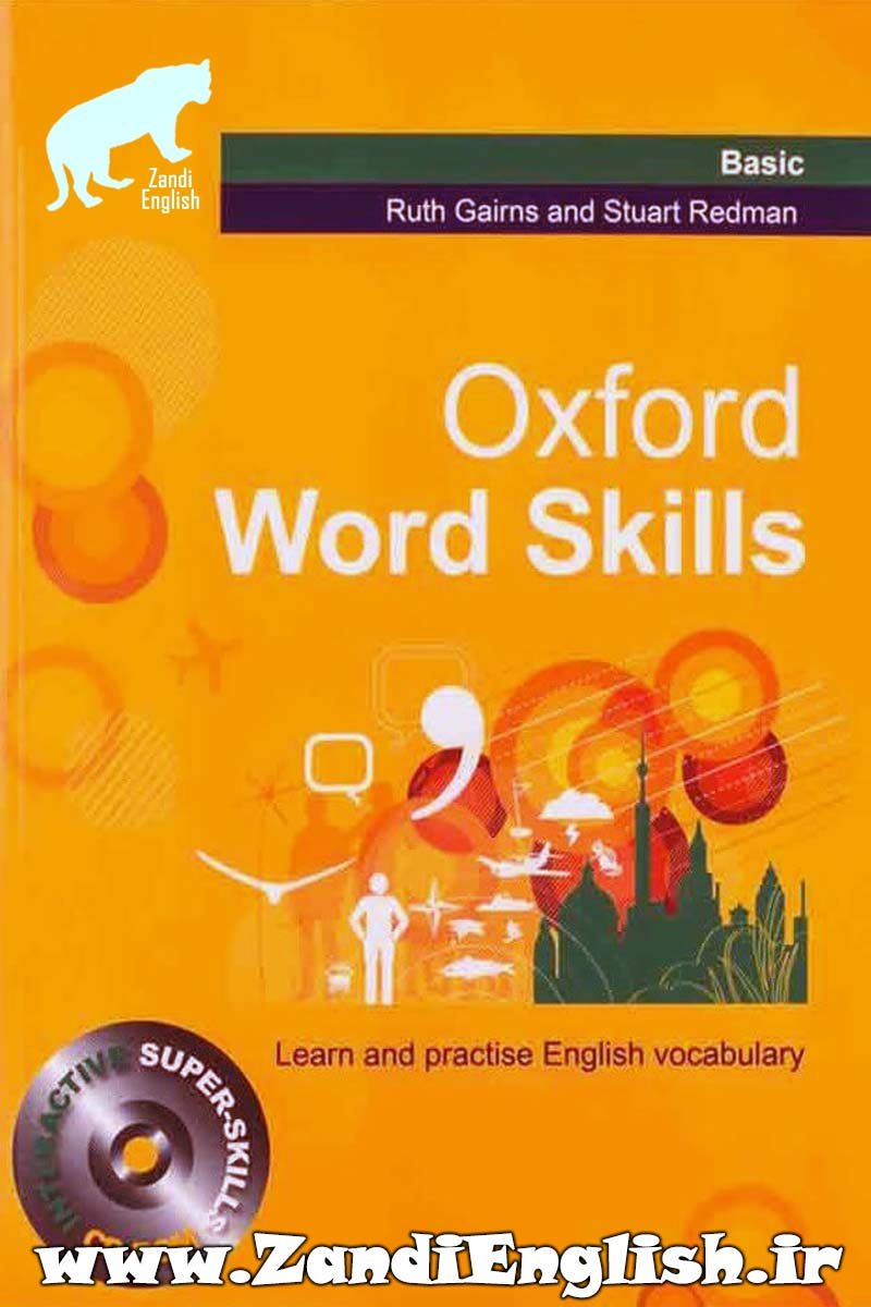 دانلود رایگان کتاب Oxford Word Skills Basic