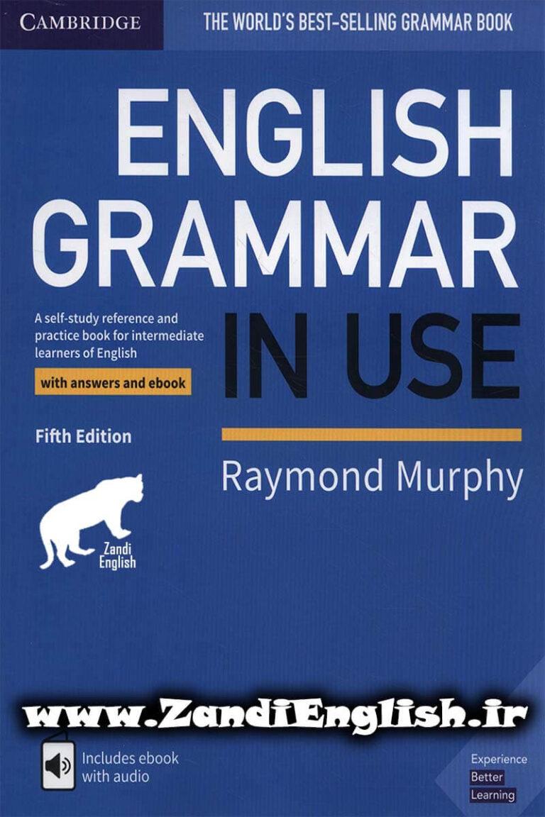 دانلود رایگان کتاب English Grammar In Use