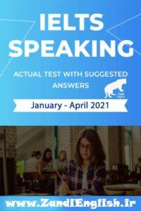 دانلود رایگان کتاب IELTS Speaking Actual tests ژانویه 2021
