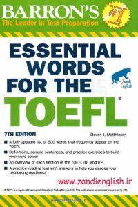 دانلود کتاب لغات ضروری تافل بارونز با تلفظ