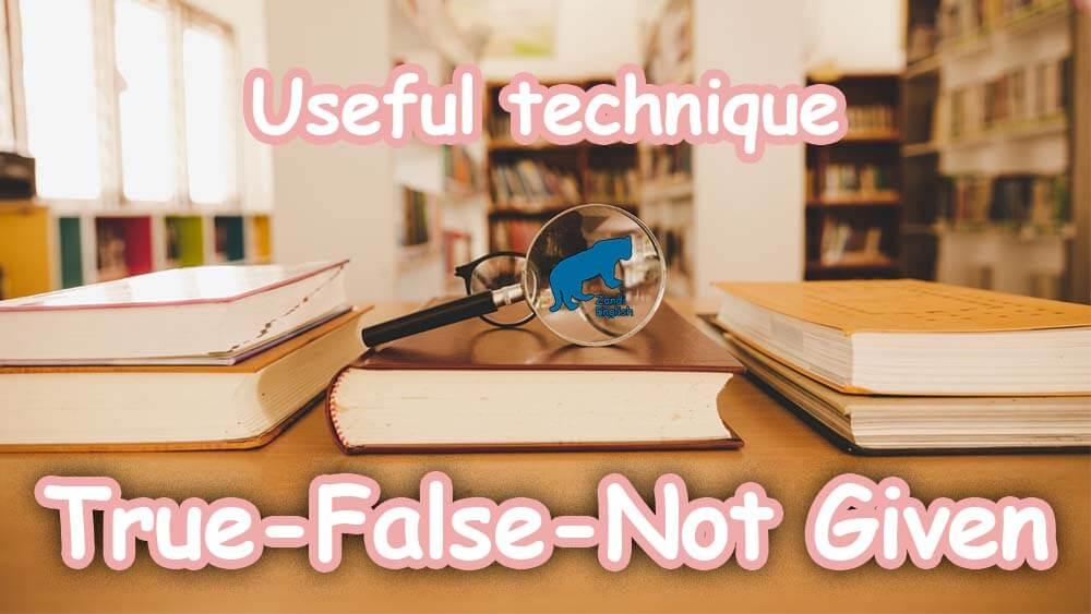 تکنیک سوالات True - False - Not Given در ریدینگ