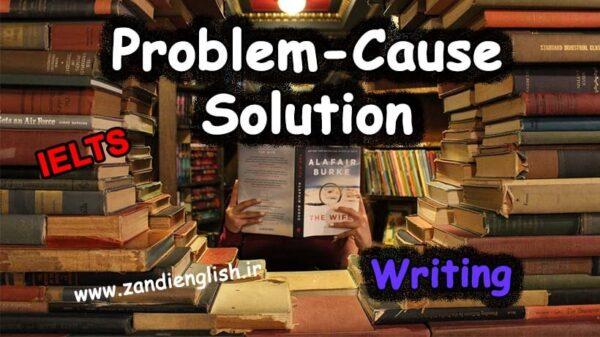 جملات و ساختار برای رایتینگ problem/solution