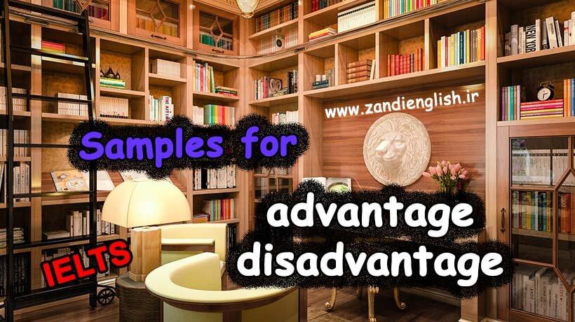 نمونه سوال رایتینگ advantage/disadvantage
