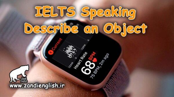 IELTS speaking describe an object