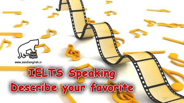 کلمات و لغات انگلیسی برای شرح علایق
